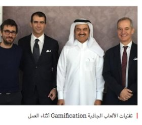 gamification in Qatar
